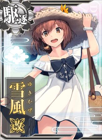 Yukikaze Kai Summer Card