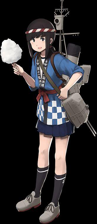 DD Fubuki Happi 847 Full
