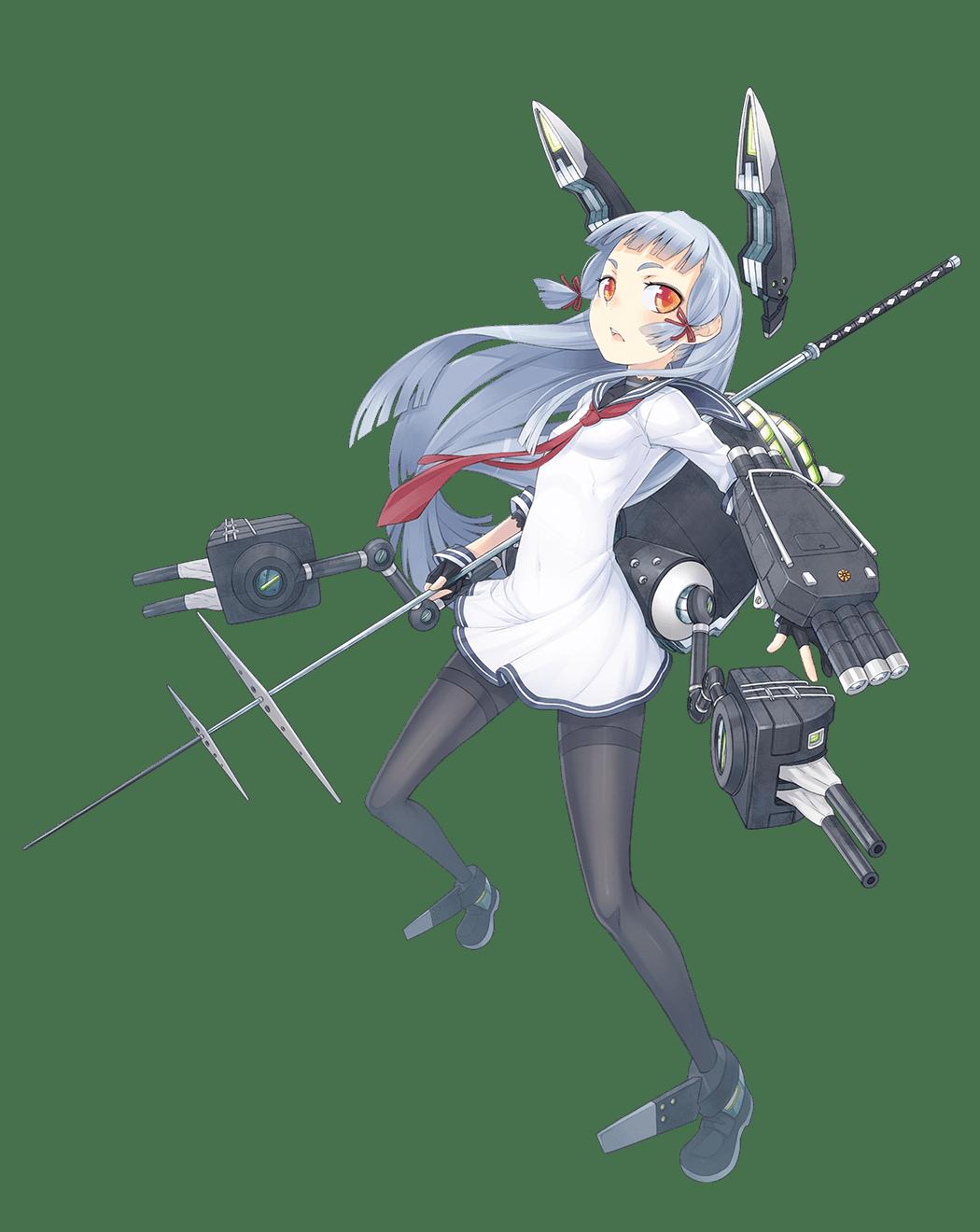 Murakumo Full