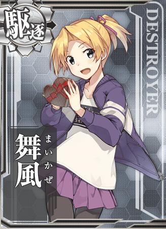Maikaze Valentine Card