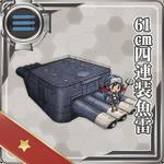 61cm Quadruple Torpedo Mount 014 Card