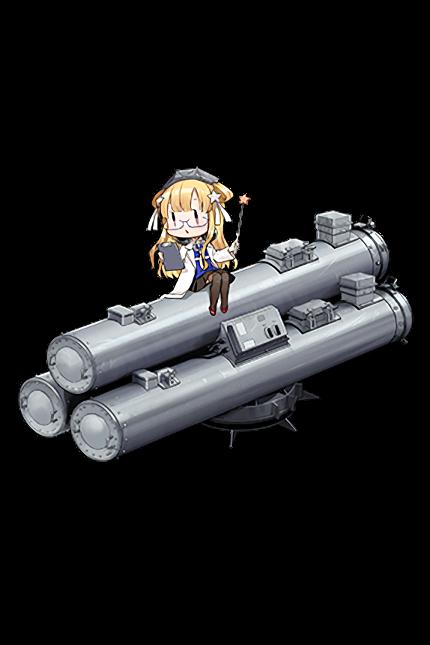 Lightweight ASW Torpedo (Initial Test Model) 378 Full
