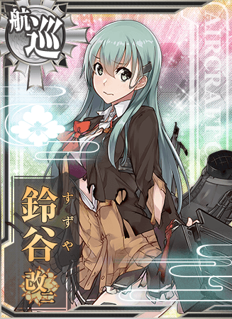 Suzuya Kai Ni Card Damaged