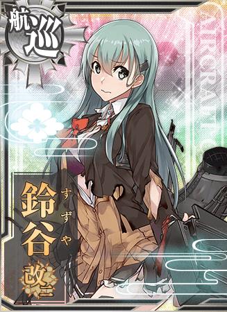 Suzuya Kai Ni Card Damaged