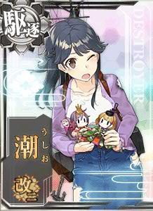 Ushio Kai Ni Hinamatsuri Card Damaged