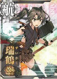 CV Zuikaku Kai Ni 462 Card Damaged
