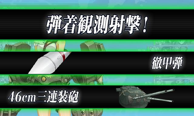 File:KanColle-140425-17422431.png