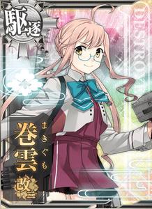 Makigumo Kai Ni Card