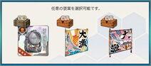 2016秋刀魚任務獎勵 (3)