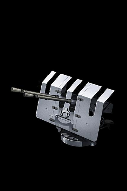 3.7cm FlaK M42 085 Equipment