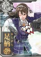 CA Ashigara Kai Ni 193 Card