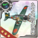 Type 97 Torpedo Bomber (Skilled) 098 Card