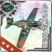 Type 97 Torpedo Bomber (Skilled) 098 Card