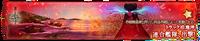 Winter2015 e3 banner