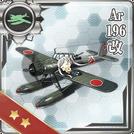 Ar196 Kai 115 Card