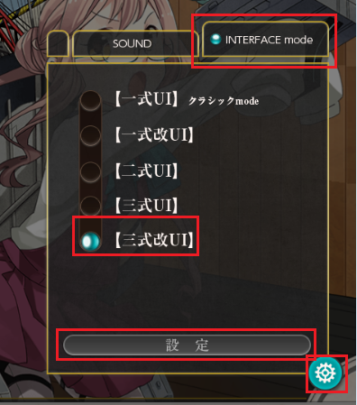 Kahoguide-changeGUI