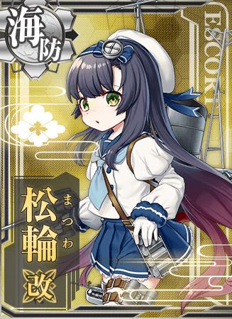 Matsuwa Kai Card