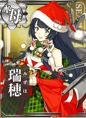Mizuho Christmas Card