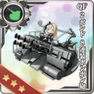 QF 2-pounder Octuple Pom-pom Gun Mount 191 Card