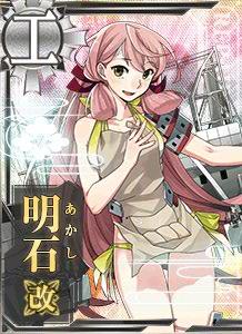 Akashi Kai Summer Card