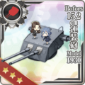 Bofors 15.2cm Twin Gun Mount Model 1930 303 Card