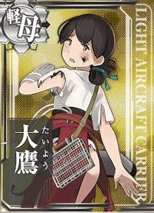CVL Taiyou 526 Card Damaged