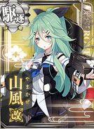 DD Yamakaze Kai 369 Card