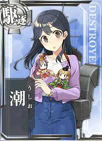 Ushio Hinamatsuri Card