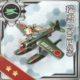 Zuiun (634 Air Group) 079 Card