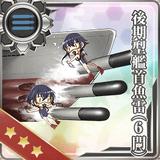 Late Model Bow Torpedo Mount (6 tubes) 213 Card