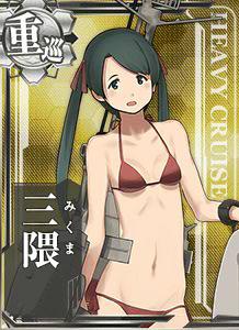 Mikuma Summer Card
