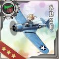 SB2U 199 Card