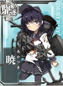 DD Akatsuki 034 Card Damaged