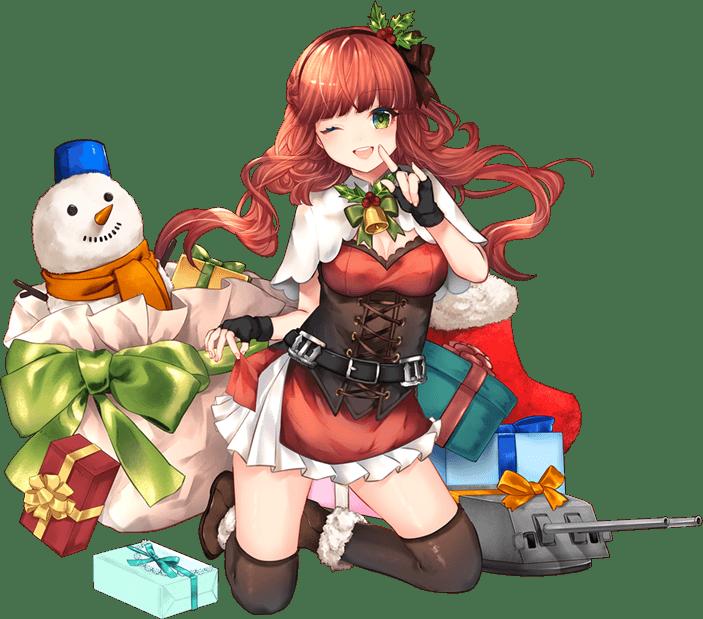 De Ruyter Christmas Full