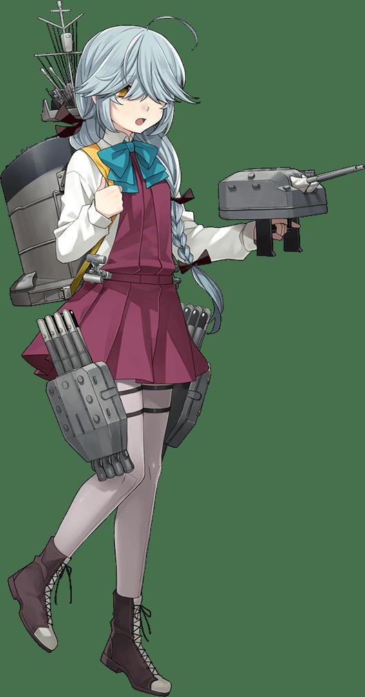 Hamanami Full