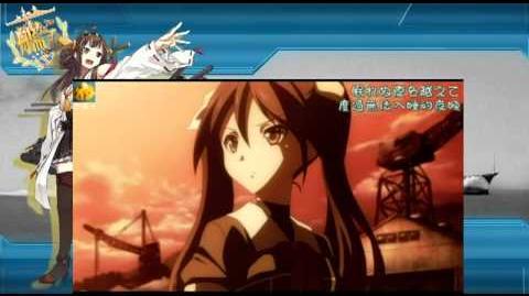 "Kantai Collection -KanColle- Episode3 Ending2 艦隊これくしょん -艦これ- 第3話 ED2「Let's not say ""good-bye""」【HD】"
