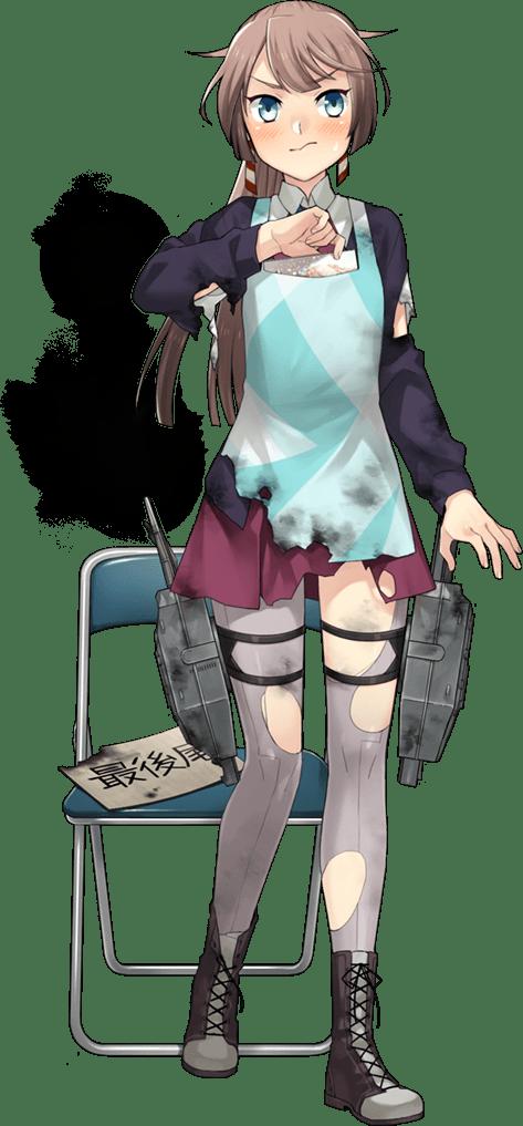 Kazagumo Booth Girl Full Damaged