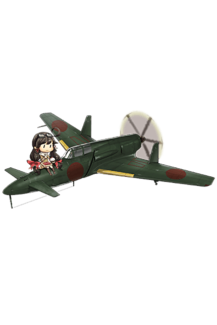 Shinden Kai 056 Full