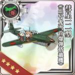 Suisei Model 12 (w Type 31 Photoelectric Fuze Bombs) 320 Card