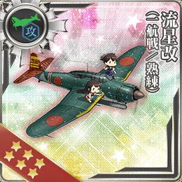Ryuusei Kai (CarDiv 1 Skilled) 343 Card