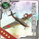 Type 3 Fighter Hien Model 1D 185 Card