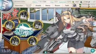 KanColle (HTML5 Mode) - World 5-5 Quest B132 (4th CarDiv)