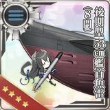 Late Model 53cm Bow Torpedo Mount (8 tubes) 383 Card