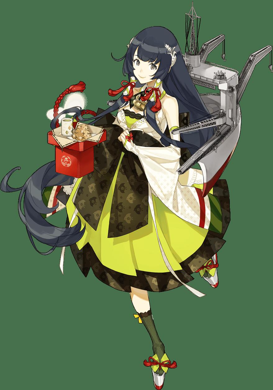 Mizuho Valentine 2019 Full