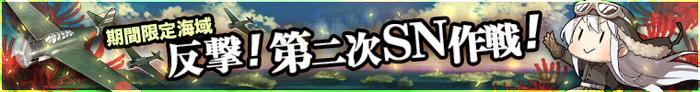 Summer 15 banner