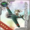 Type 97 Torpedo Bomber (Tomonaga Squadron) 093 Card