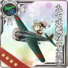 Type 97 Torpedo Bomber (Tomonaga Squadron) 093 Card