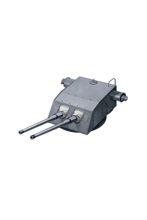 Bofors 15.2cm Twin Gun Mount Model 1930 303 Equipment