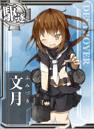 Fumizuki Card Damaged