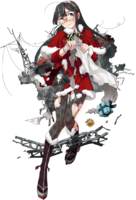 Ooyodo Christmas Full Damaged